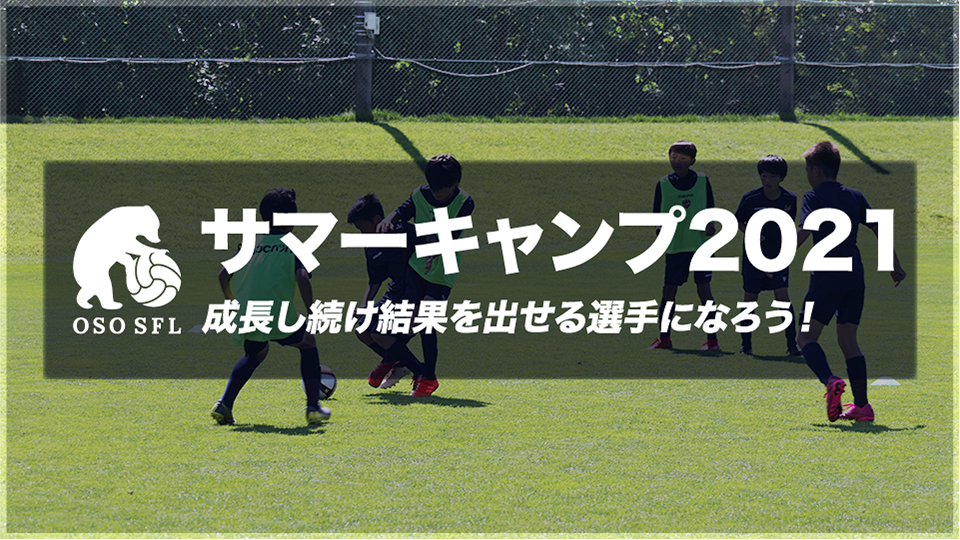 summer-camp-banner@72x